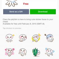 LINE แจกสติ๊กเกอร์ฟรี Clara the Jellyfish ด่วน!!